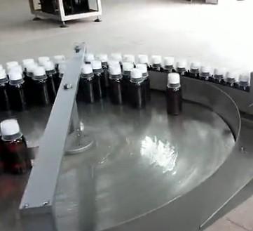 HDZ-150P多功能瓶型全自动装盒机——糖浆瓶装盒视频