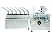 HDZ-100D薄板型全自动威廉希尔公司机