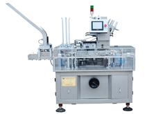 HDZ-150B泡罩板型自动威廉希尔公司机