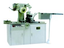WB-250型可调式透明包装机(带防伪易拉线)