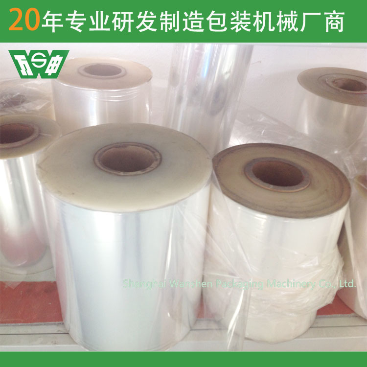 三维包装机BOPP透明膜