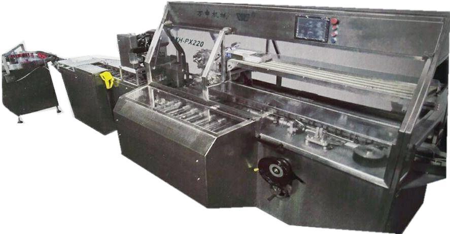 HZDL-220P瓶型自动威廉希尔公司机