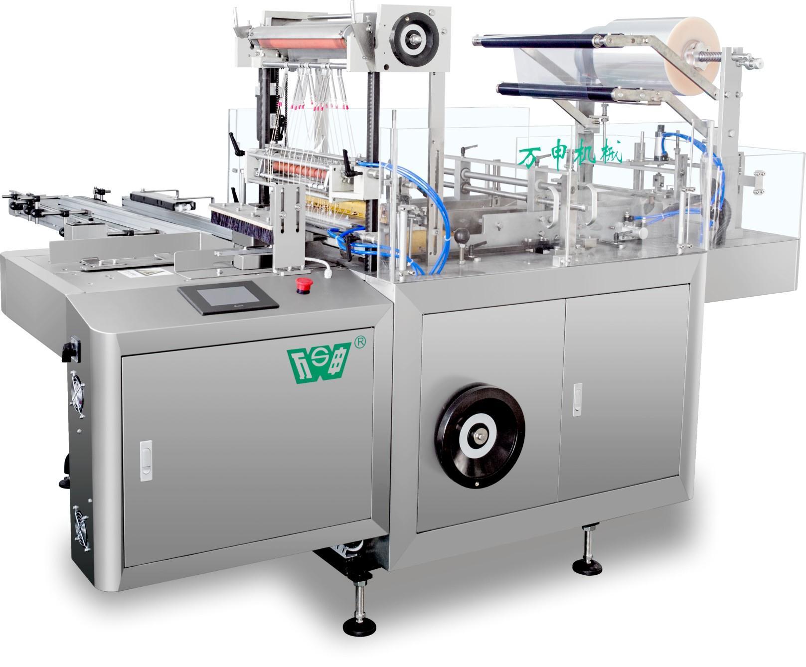 WB-350B型可调式透明膜包装机(带防伪易拉线)