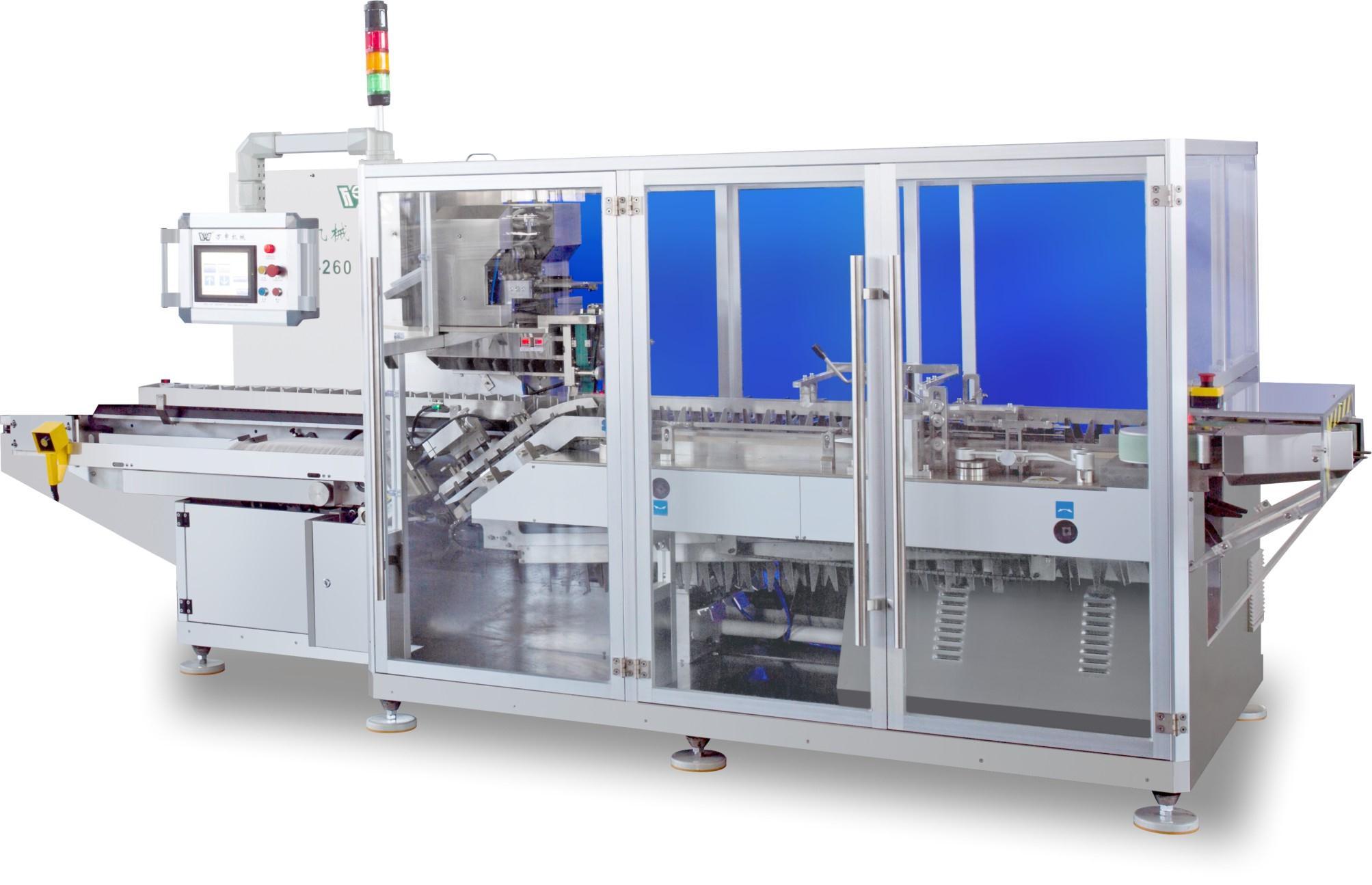 WS-260连续式自动装盒机