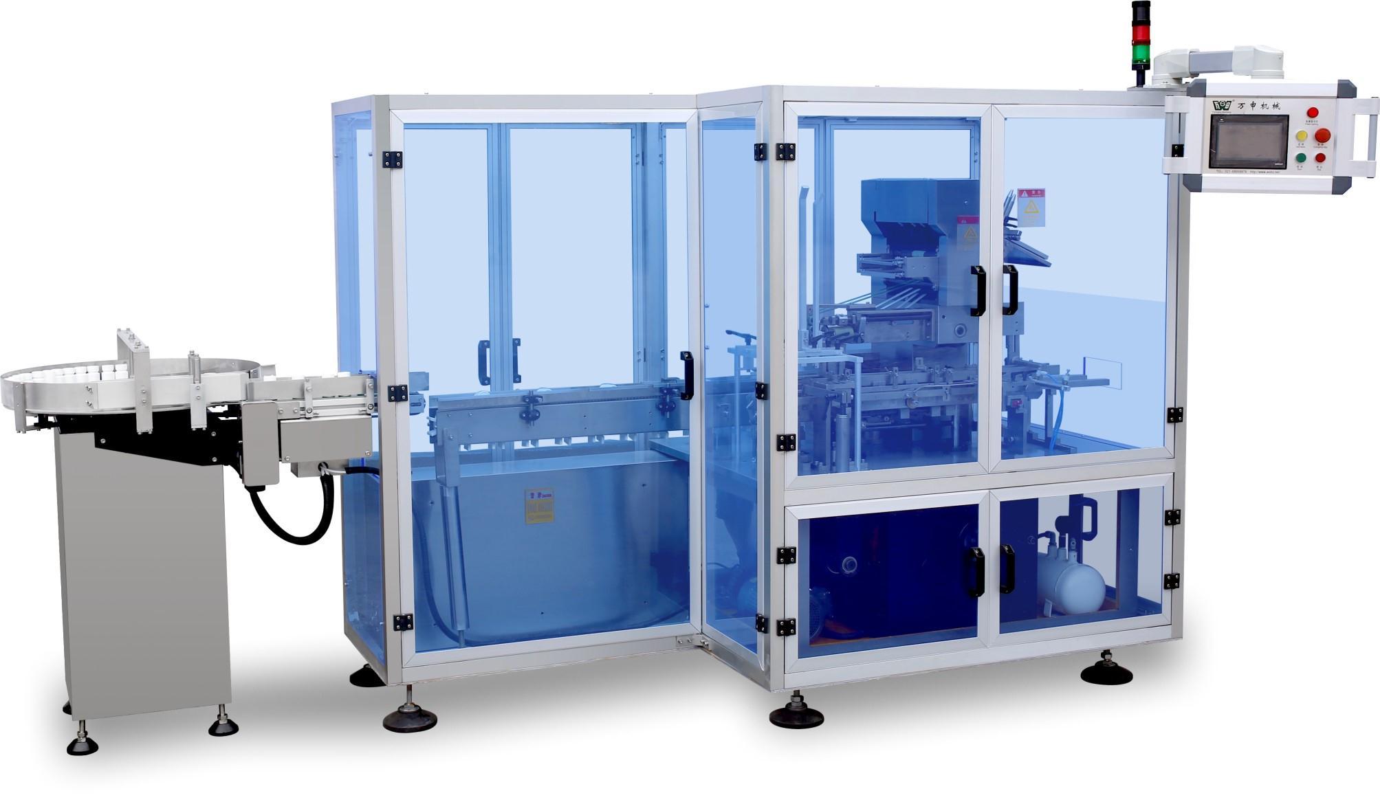 HDZ-150P瓶型装盒机