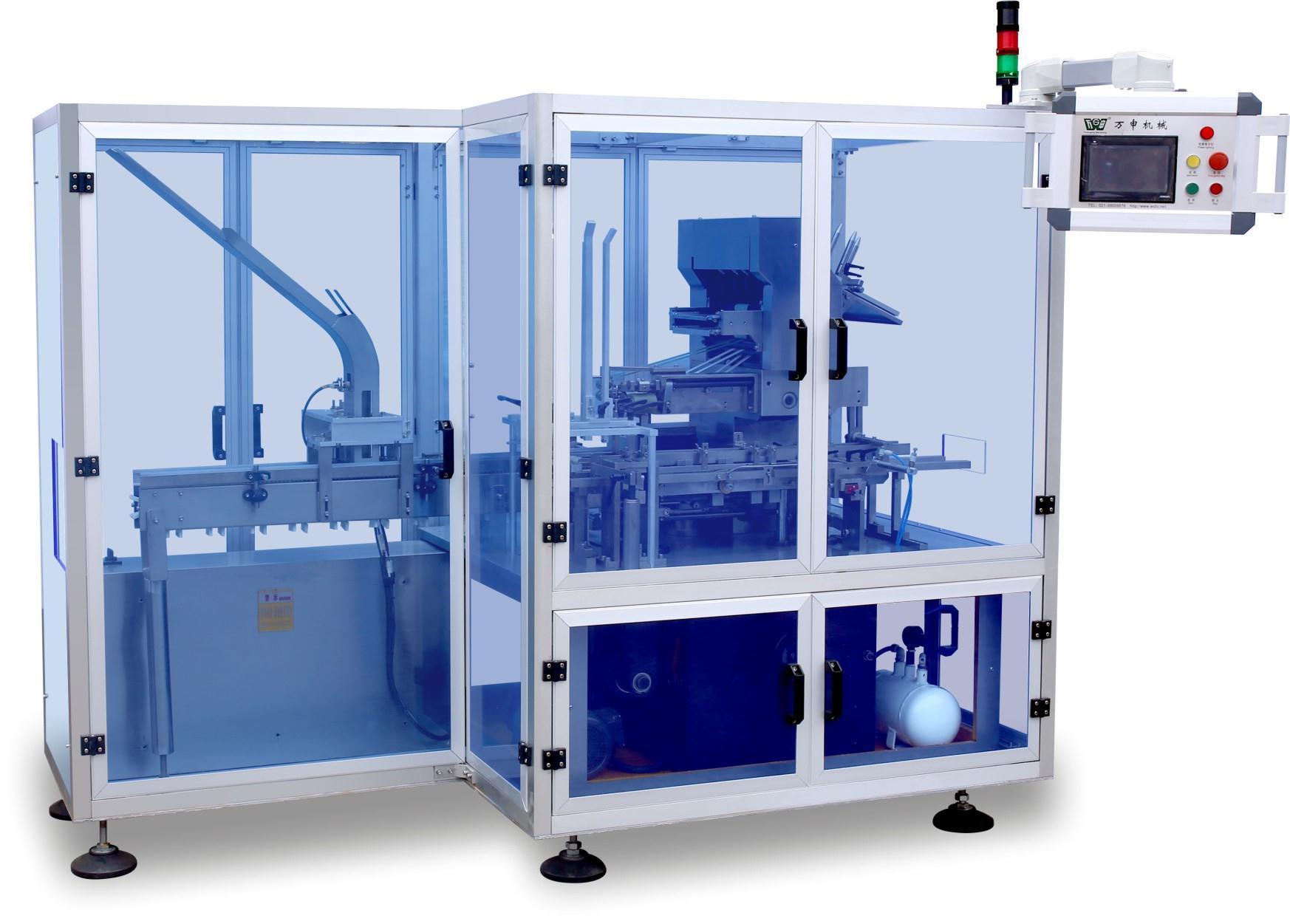 HDZ-150B泡罩板型自动装盒机