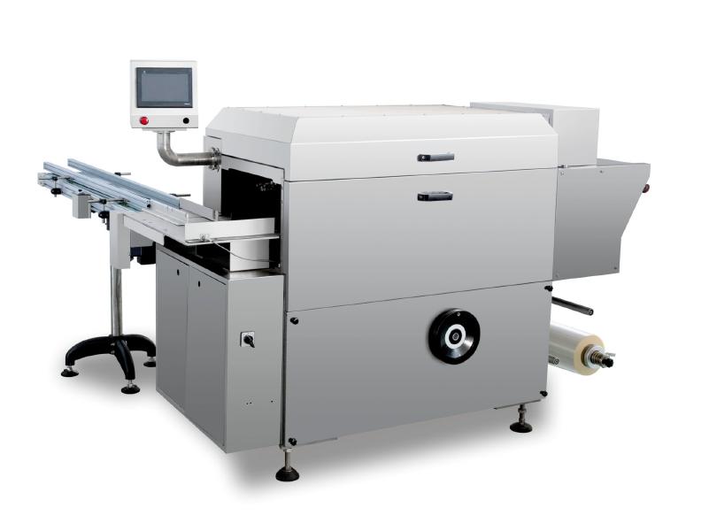 WS-400全自动透明膜包装机