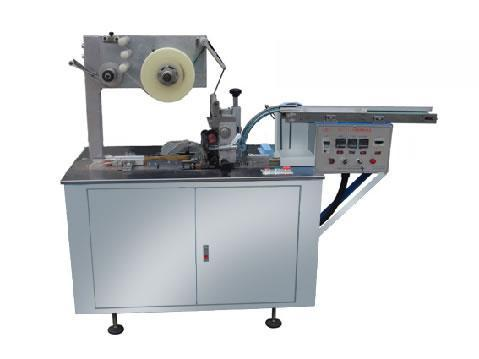 WB-150型可调式透明膜包装机(带防伪易拉线)