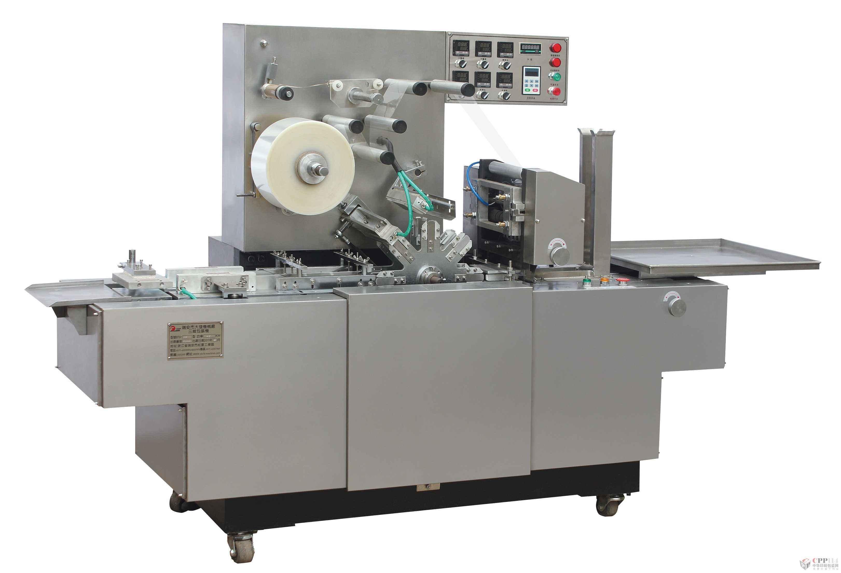 WB-180型可调式透明膜包装机用途(带防伪易拉线)